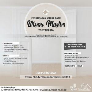 seleksi wisma muslim yogyakarta 39 #2