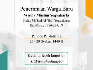 Wisma Muslim Level Kedua